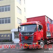 广州市乐创电子科技有限公司介绍图片