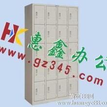 番禺资料档案柜,广州办公柜定制,越秀档案柜