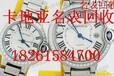 求购南通本地手表回收现金回收二手手表