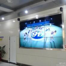 内蒙古伊旗市LG55寸超窄边DID液晶拼接屏