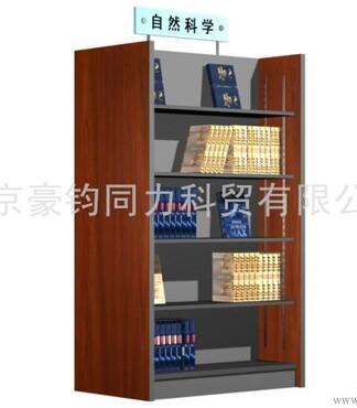 【厂家直销书架批发书店书架生产钢木结构书架图书架书架书柜_书架