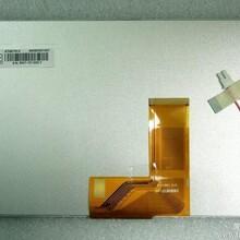 供应AT090TN12V.3原装9寸群创液晶屏