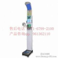 丹东身高体重测量仪hgm301身高体重测量仪