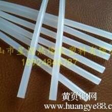 广东星煌厂家供应白色胶条饰品工艺品胶花用胶条