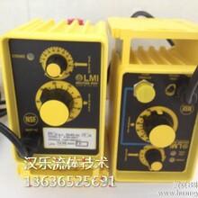 米顿罗电磁隔膜计量泵P026-358TI