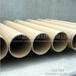 长期供应纸管,纸套筒,工业纸管,金属专用纸管