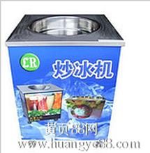 商用炒酸奶机单锅炒酸奶机手动炒冰机