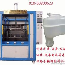 沈阳塑料超声波热板机,沈阳推荐塑料超声波热板机