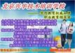北京海淀司炉工操作证考试培训