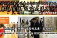 中国北京高端艺术品奢侈品展