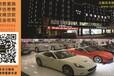 重庆宾利4S专卖店最新优惠促销信息宾利现车低价促销