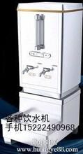 天津市场:车站用双头开水器,部队企事业单位用开水器,大量批发开水器饮水机