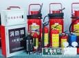 武汉哪里有卖消防器材灭火器箱子的