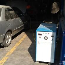 供应汽车引擎除碳机氢氧除碳机