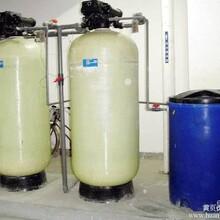 烟台软化水设备全自动软化水设备软化水设备多少钱