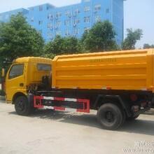 重庆用户在哪里才能买到厂家直销东风多利卡拉臂式垃圾车呢