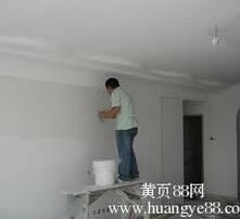 广州二手房墙面刷漆图片