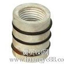 焊接配件11