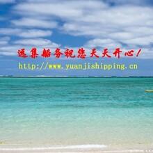 散杂货船—广州到泗水