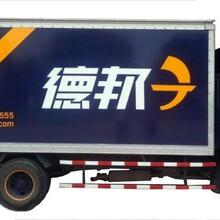 上海杜邦漆艾仕得涂料系统总代理