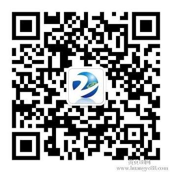 烟台市福山区阳光汽车驾驶训练机销售中心