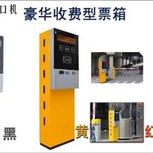 专业停车场系统,停车场系统工程选恒门停车场系统!