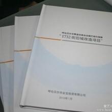 深圳上海南京北京创业商业计划书融资计划书