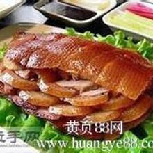 北京脆皮烤鸭口味为王