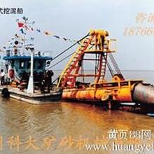 专用于河道嘚大型河道绞吸清淤设备河道绞吸式挖泥船机械