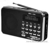 利视达105插卡收音机音箱唱戏机图片