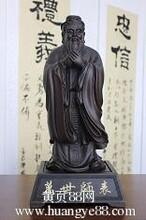 济南哪里有孔子文化礼品孔子纪念品济南哪里可以买到孔子纪念品收藏品图片
