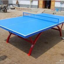 石家庄乒乓球台厂家铸造室内乒乓球台辉煌