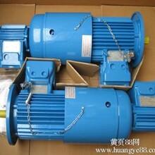 北京房山大型交直流电机维修大型水泵污水泵维修打捞气泵风机维修图片