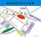 新疆克拉玛依南城商区125亩商用净地出让价格面议