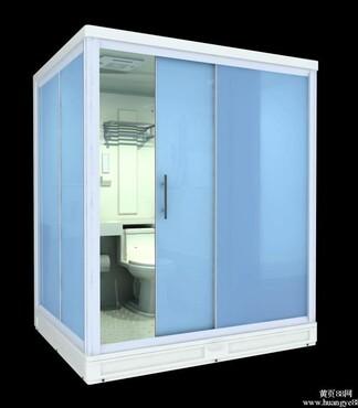 南整体浴室整体淋浴房淋浴设备供应厂家卫生间效果图查看_整体浴