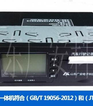 GPS北斗双模卫星定位汽车行驶记录仪 -卫星定位行驶记录仪 黄页88网高清图片