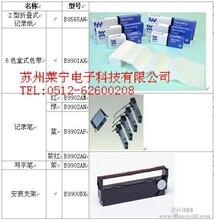 批发横河记录纸9573AN苏州莱宁电子科技厂家直销