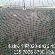 珠三角厂家供应黑色货物防护网