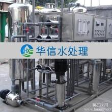 山东纯净水设备纯净设备生产线纯净设备价格