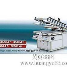 卷筒膜压纹机压纹机建升压纹机图片