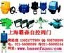 CPA100-220电动执行器模块381,361,341系列