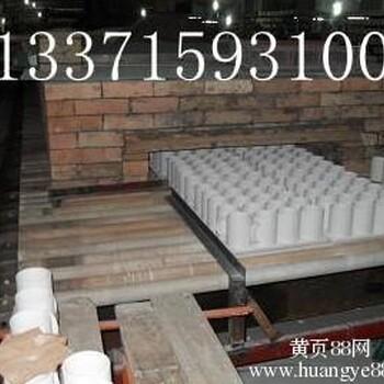 日用陶瓷烤花窑炉辊道窑