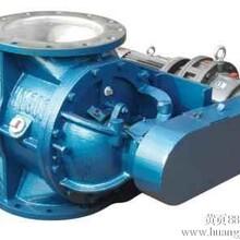旋转供料器气力输送系统必备设备正负压状态下系统给料和卸料