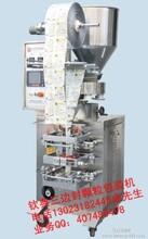 全自动包装机黑豆果杏梅仁瓜子肉包装机械