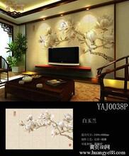 YAJ0017瓷砖背景墙电视背景墙艺术背景墙