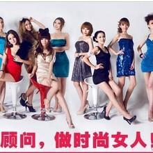 广州西安服装色彩搭配广州西安色彩顾问培训广州西安私人色彩形象顾问时尚买手培训