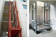 济南振阳升降机械专业生产·升降货梯升降平台
