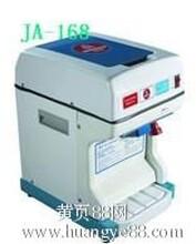 中国名牌-冰之乐牌商用刨冰机碎冰机刨冰机