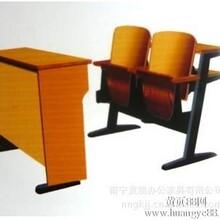 南宁办公家具优质办公桌椅供应