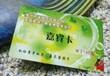 深圳制卡,北京制卡,上海制卡,超低价生产会员卡,IC卡,ID卡,M1卡,智能卡